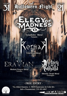 Elegy Of Madness Halloween Party